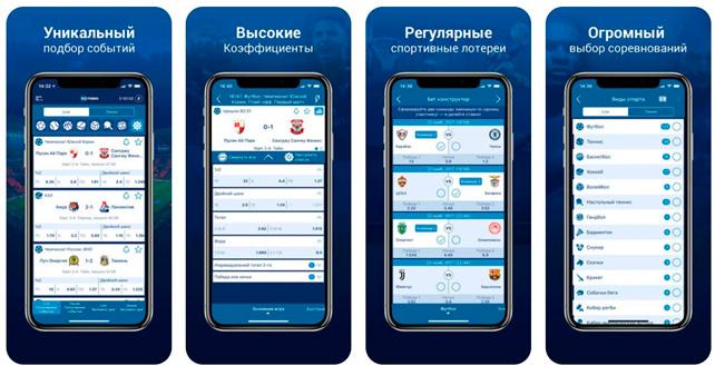 Мобильная версия 1хставка